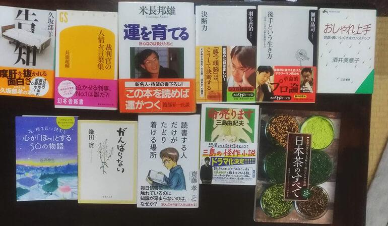 第29回(3/23開催)平日ぬるまゆ読書会開催レポート
