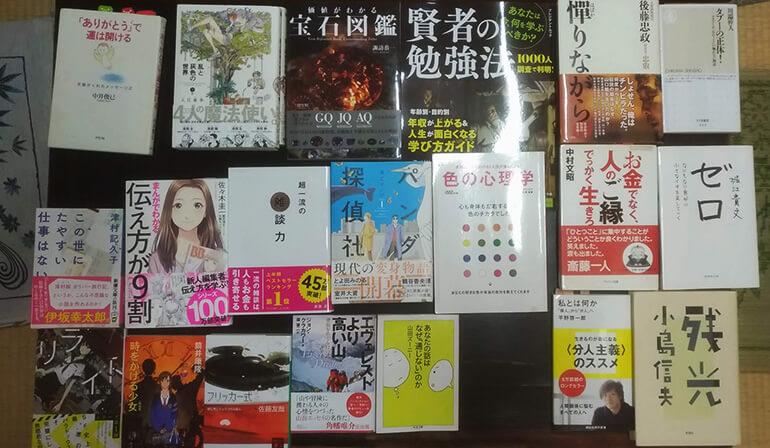 第24回(1/11開催)平日ぬるまゆ読書会開催レポート