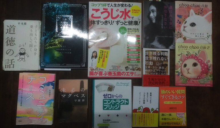 第26回(2/8開催)平日ぬるまゆ読書会開催レポート
